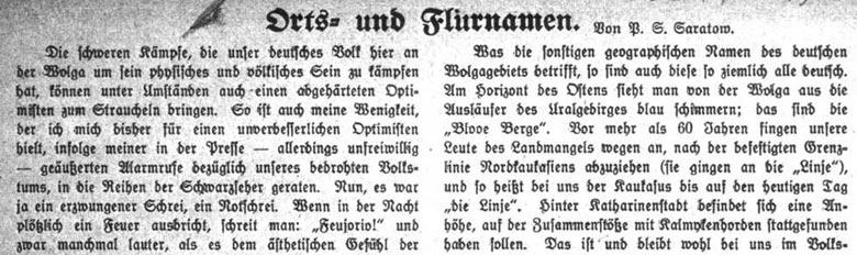 Welches Image hat der Verein Hilfe für die Wolgadeutschen?   Bewertungen, Nachrichten, Such ...