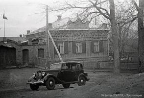 A children's nursery building in Balzer and a GAS-1 passenger car in front of it, 1939.